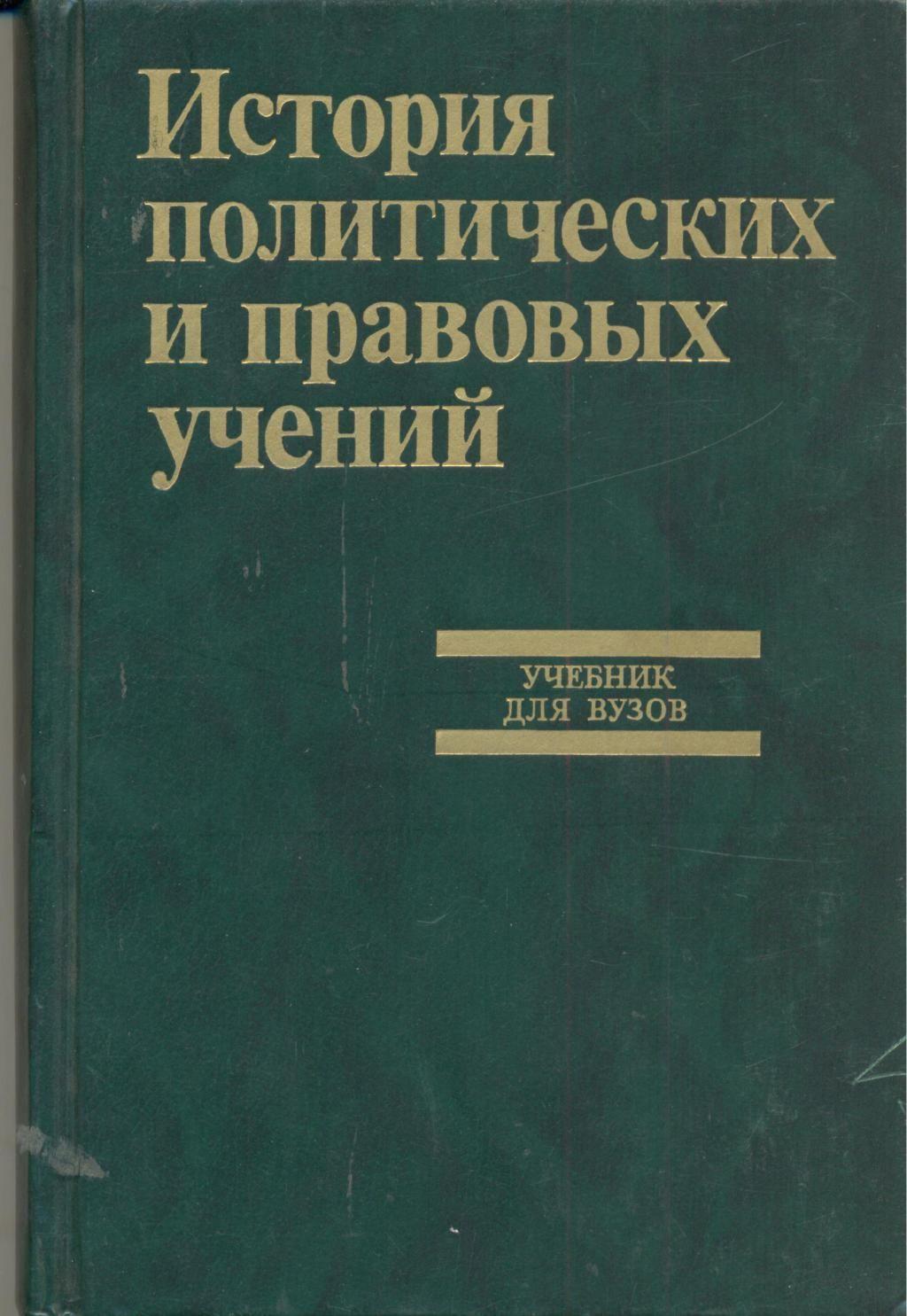 Электронный учебник географии раковская 8 класс | petiza | pinterest.