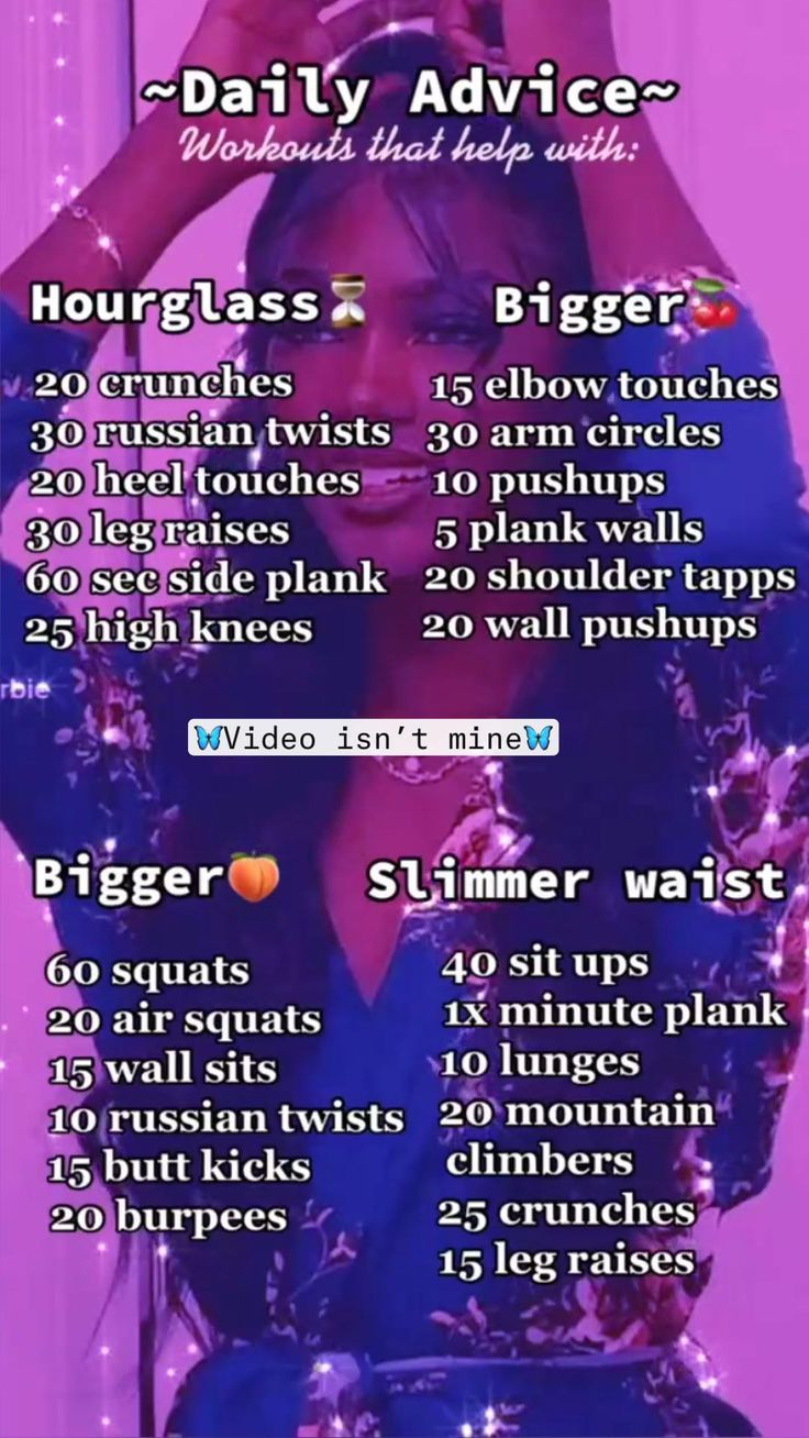 Workouts(u can do it sis) | Pinterest