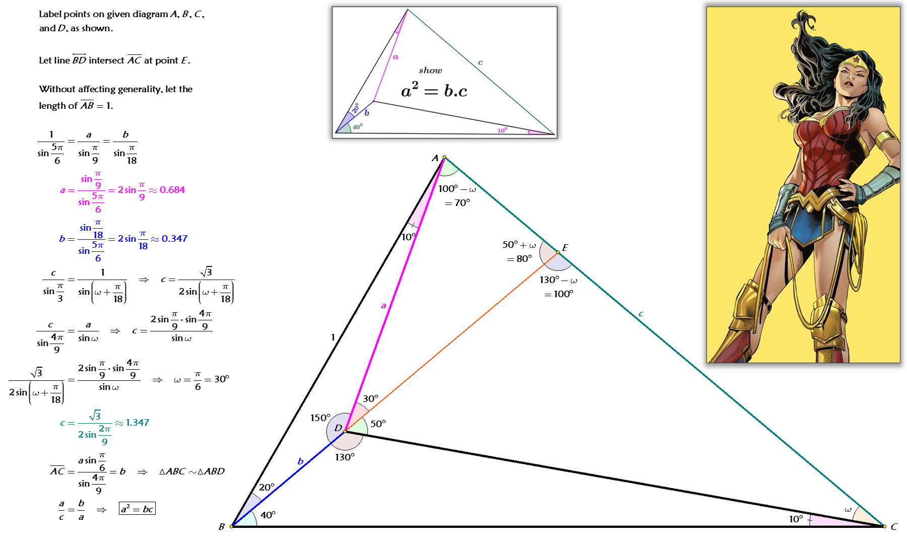 Solved By Law Of Sines And Similar Triangles