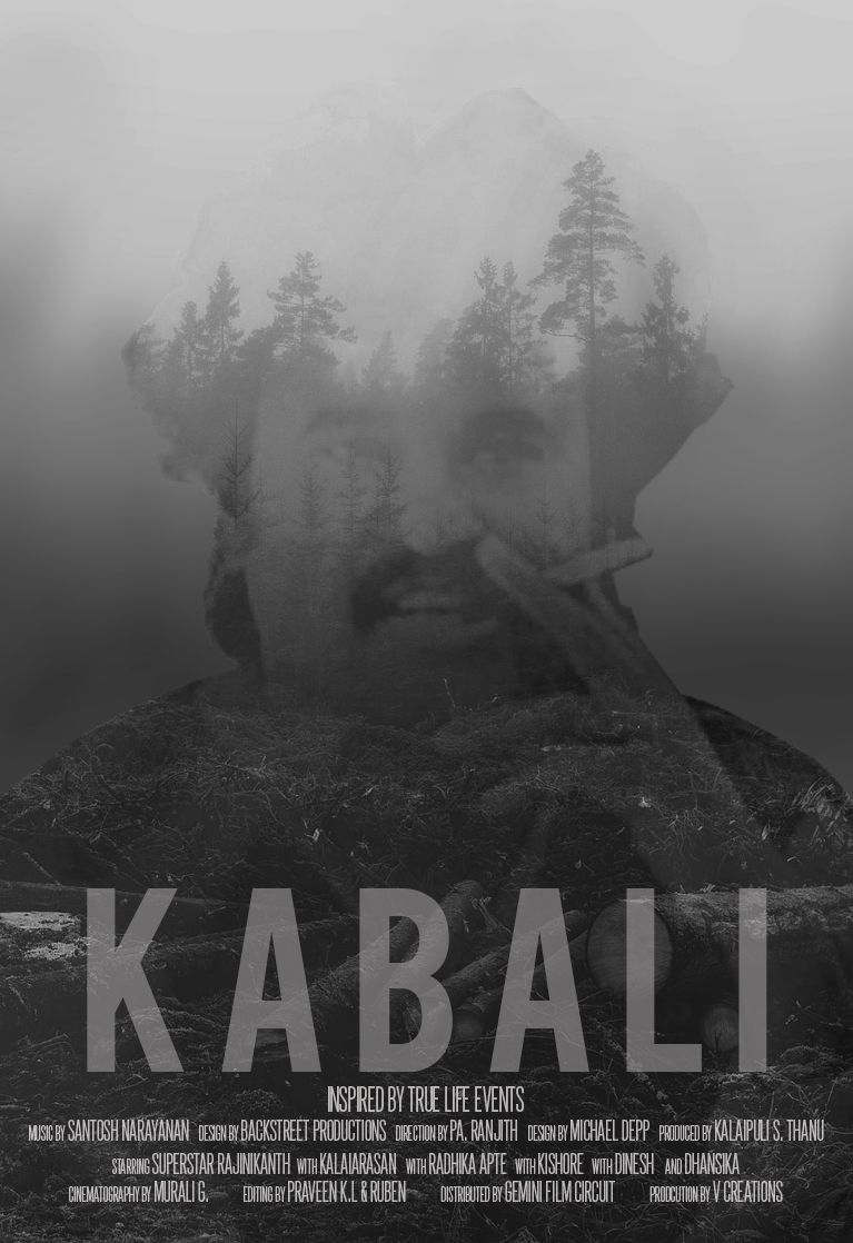 Double Exposure Poster A fan made poster For Superstar Rajinikanth's Upcoming Movie Kabali !!