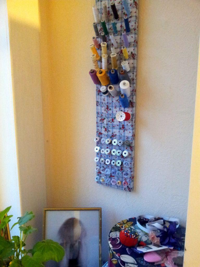 Sewing Craft Cupboard