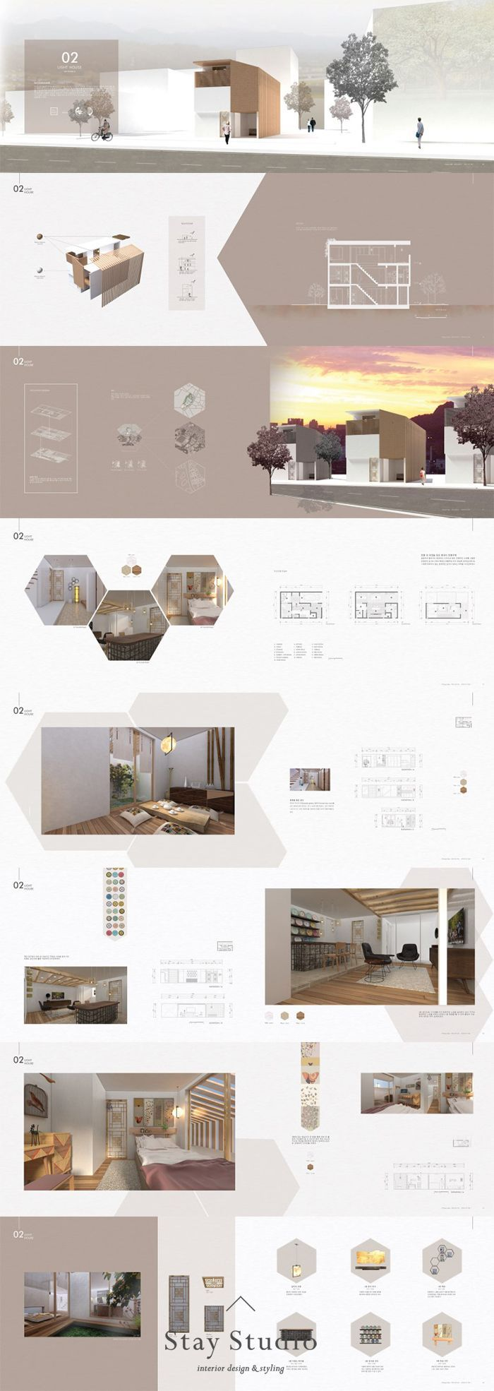 Stay Studio] Interieur Portfolio Interieur Portfolio / Hausdesign ...