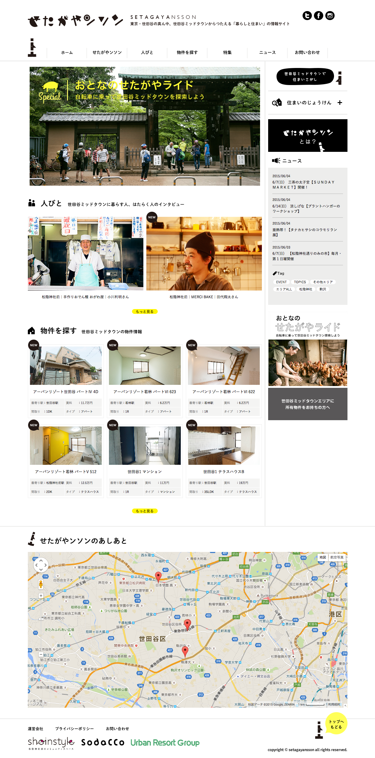Category - 暮らし・建築・不動産:81-web.com【Webデザイン リンク集】