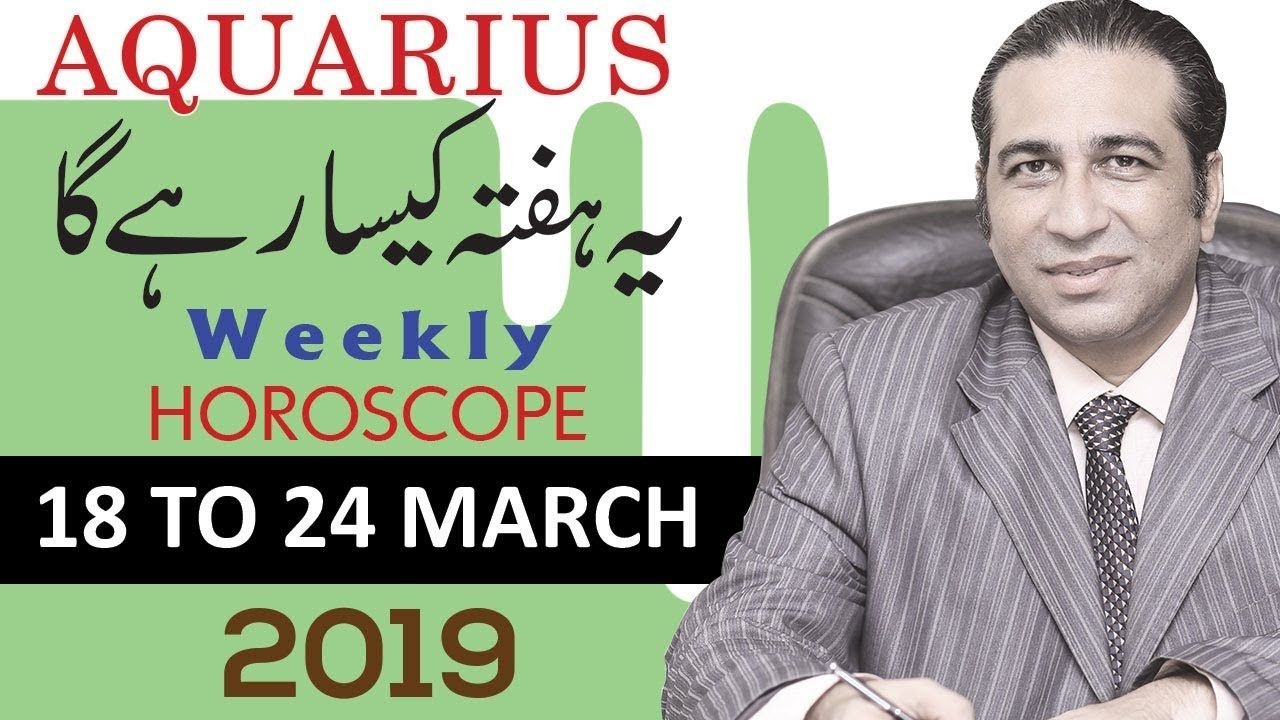 e4072a290 Aquarius Weekly Horoscope March 2019 Zaicha Predictions Forecast Urdu Zo.