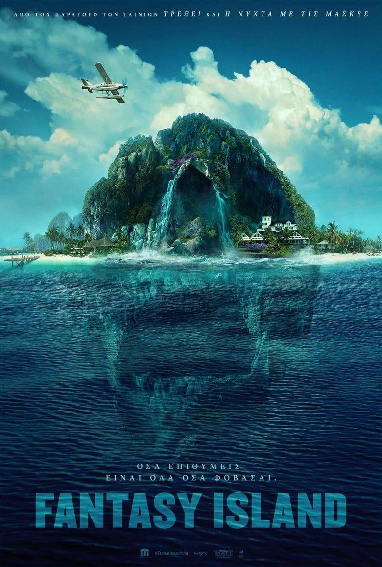 Fantasy Island Pelicula Completa Gratis En Español Island Movies Fantasy Island Movies Online