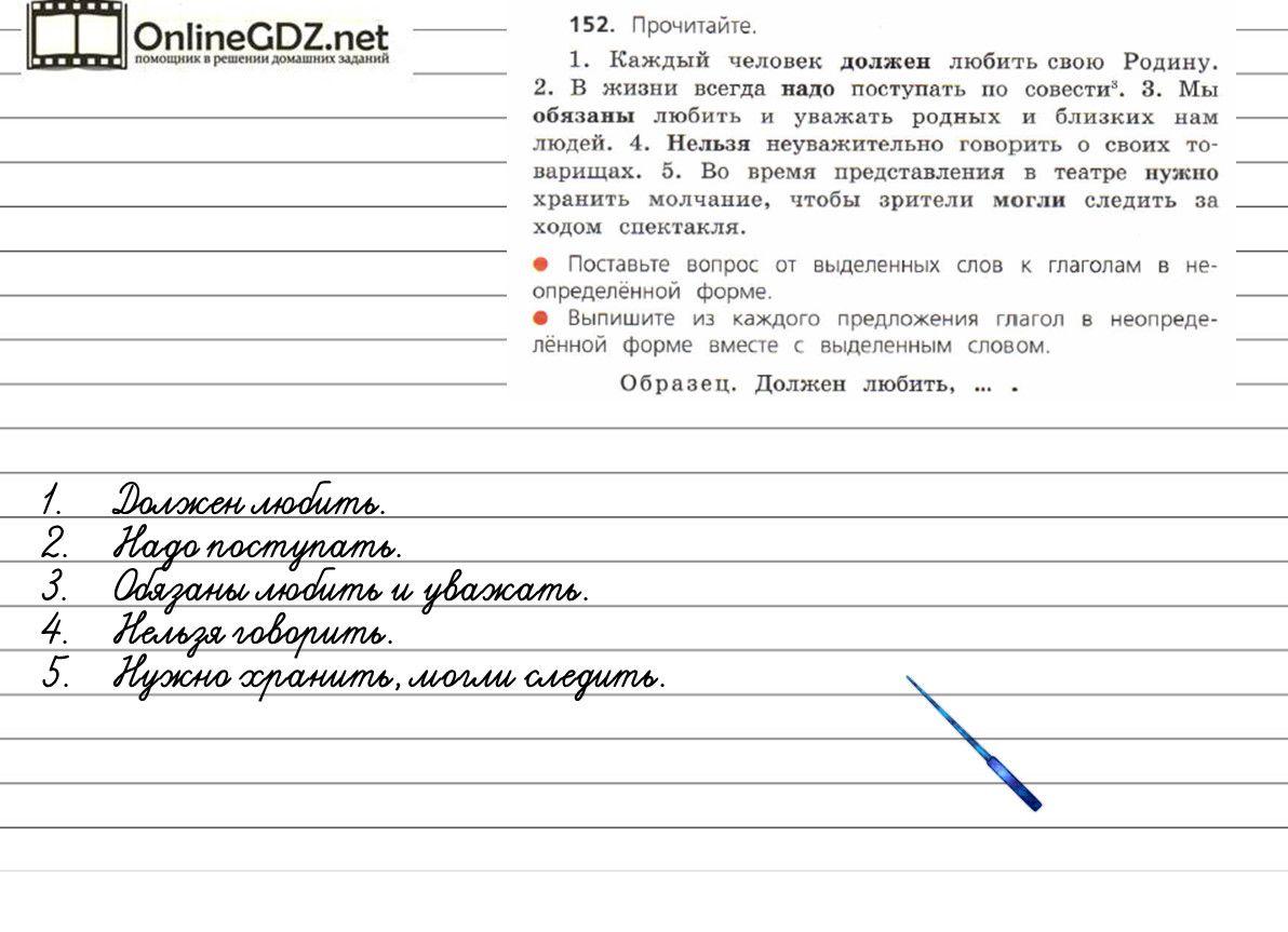 Краткое содержание параграфов по географии 8 класс