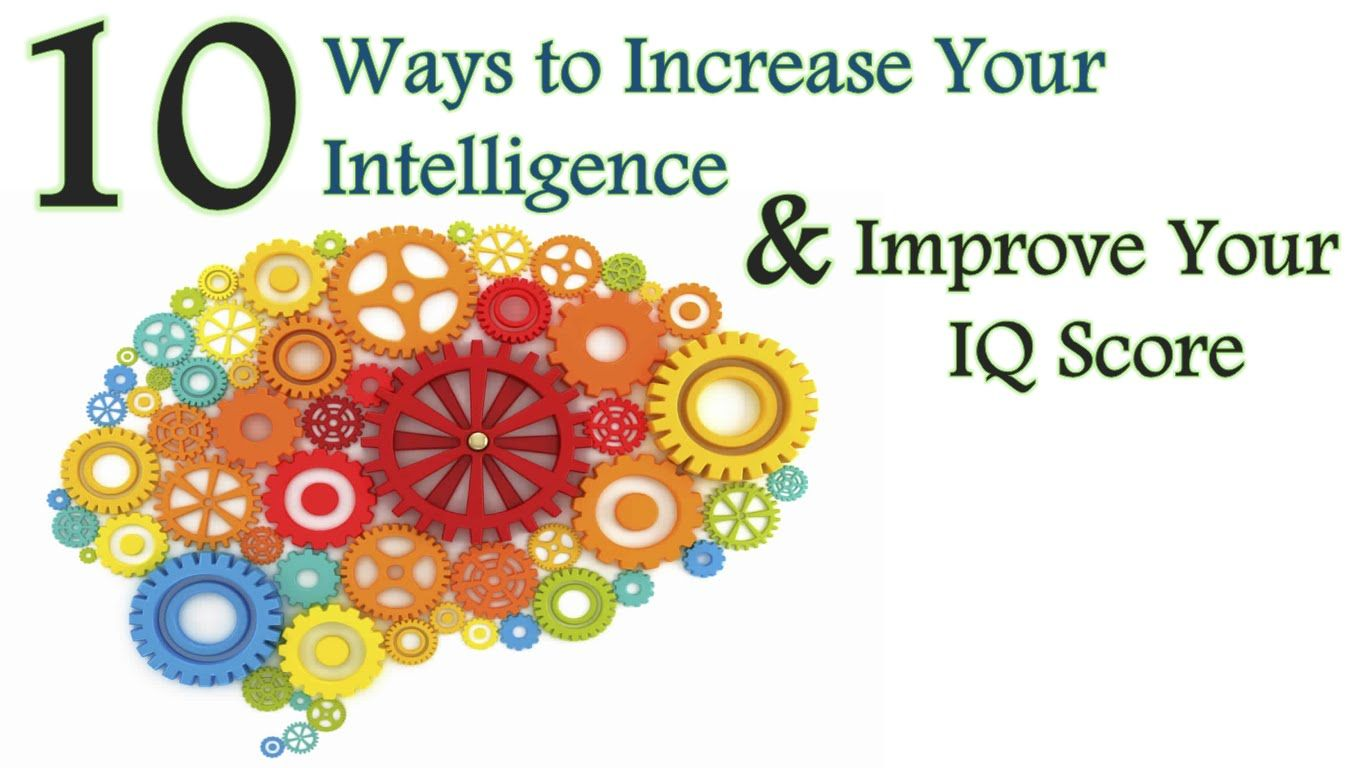 how to increase your brain capacity