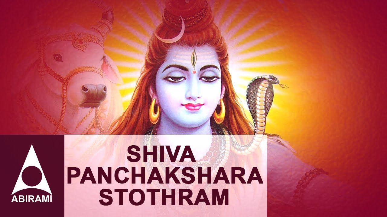 Shiva Panchakshara Stothram Lord Shiva Songs Sivan Shivan Shivan Songs Lord Shiva Songs Sivan Songs God Shiva Songs Devotional Songs Bhakti Song