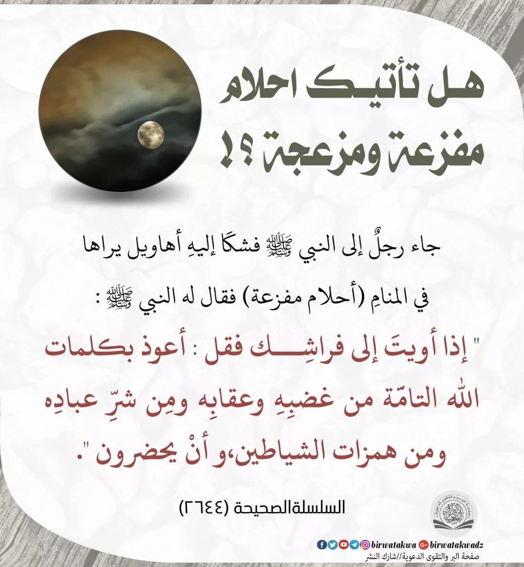 Pin By Souheilaseridi On Coran Islamic Quotes Islam Facts Islamic Quotes Quran