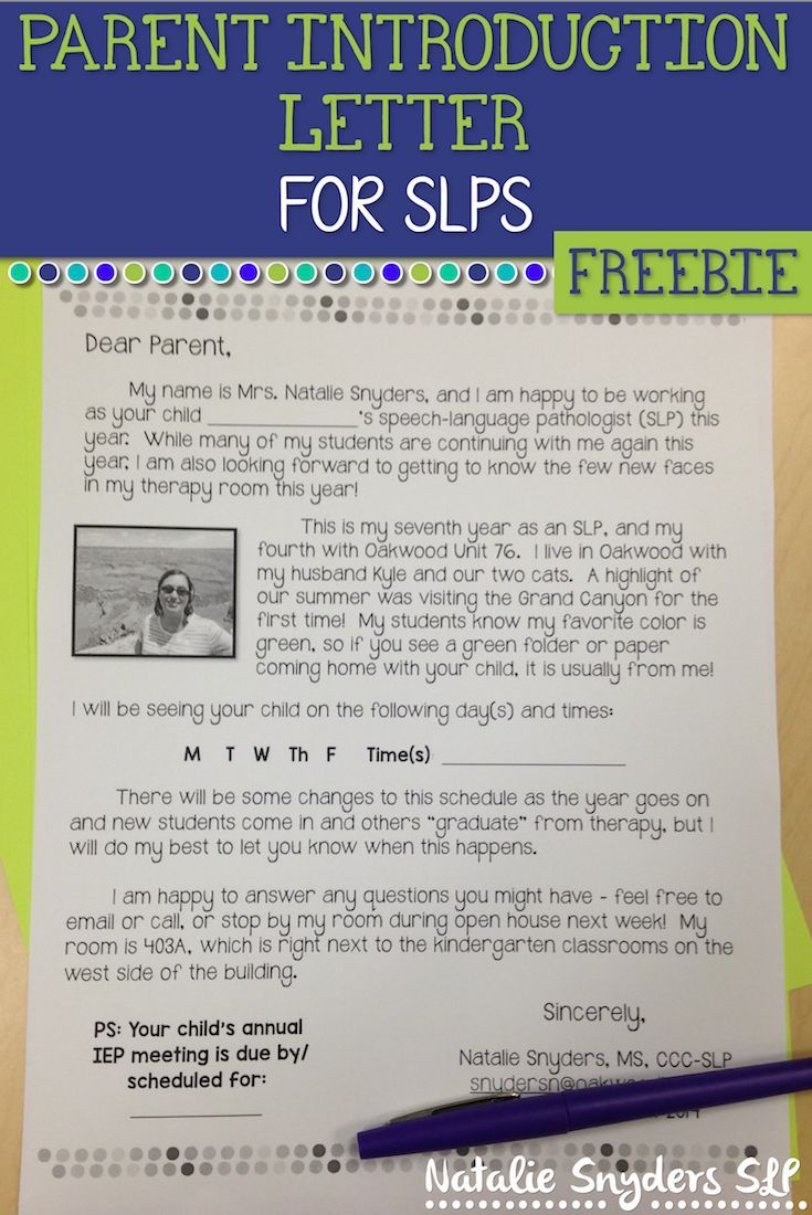 SLPs, start your school year off on the right foot with this FREE ...