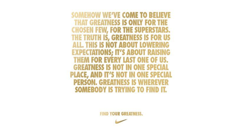 Find Your Greatness Nike Spruche
