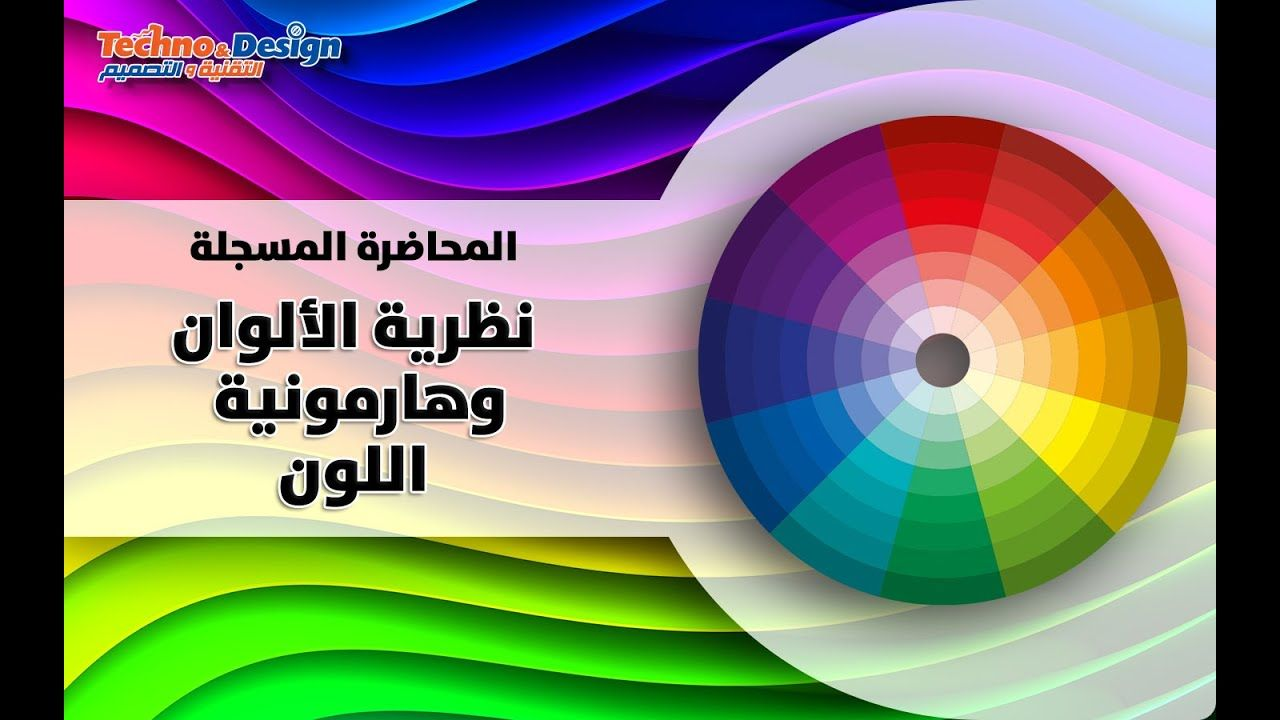 Pin By Mohammad Hasanain On Color Color Design