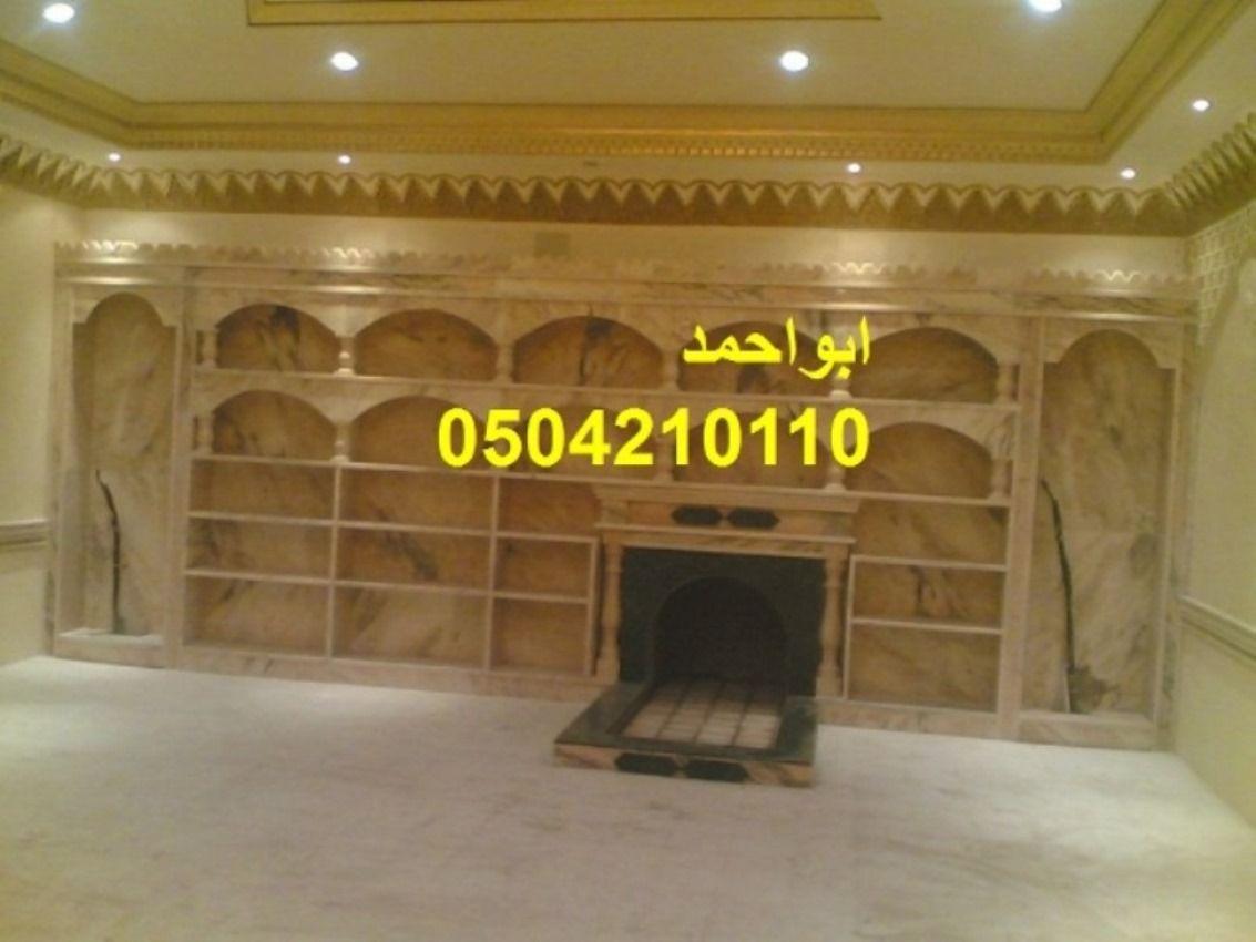 صور مشبات فخمه In 2021 Decor Neon Signs Fireplace