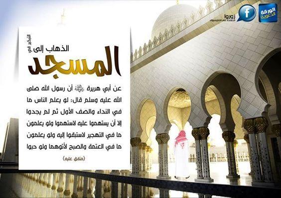 Pin On محمد