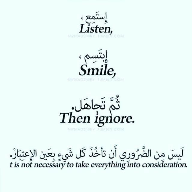 Citaten Quran English : Pin by afrah alroumi on quotes pinterest