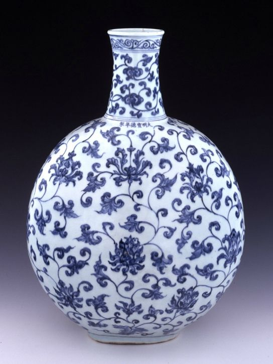Large porcelain flask painted with underglaze blue decoration. Made in Jingdezhen, China. Ming dynasty, Xuande mark and period, 1426–1435.  British Museum.