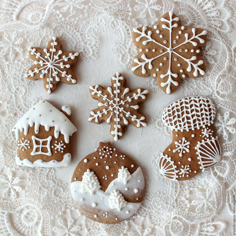 рождественские пряники рецепт фото отзывы элементы