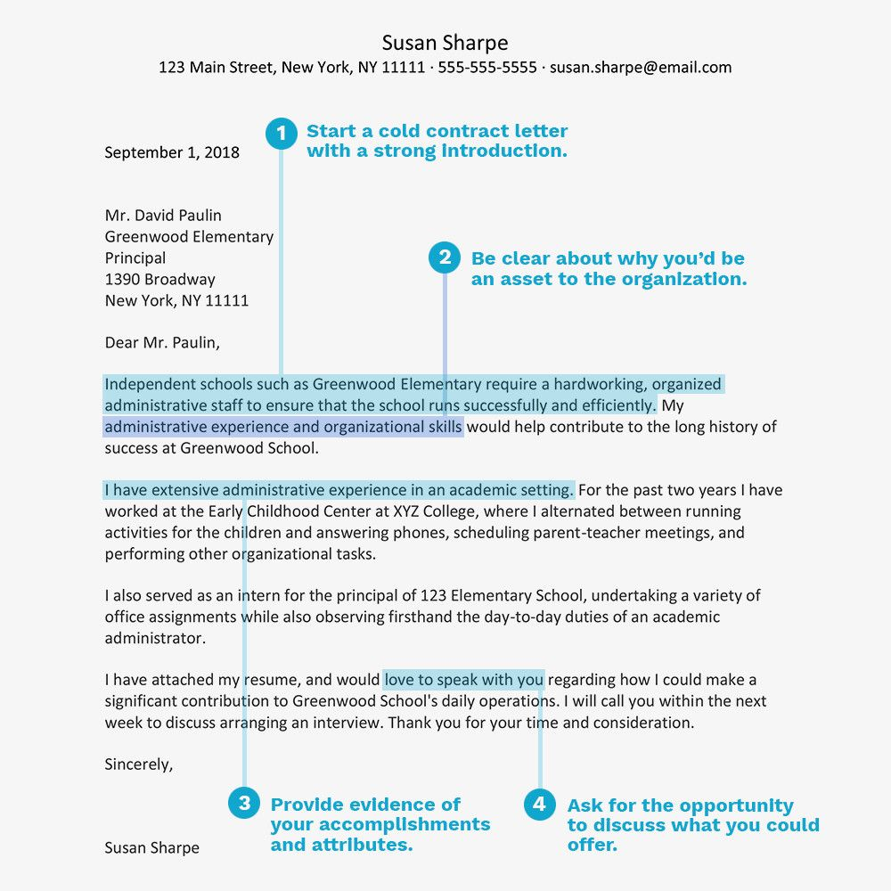 How to State in a Resume or Cover Letter to Please Use Confidentiality | Career Trend