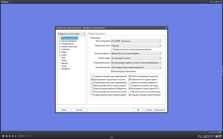 Desktop Winxp 32Bit International Whql