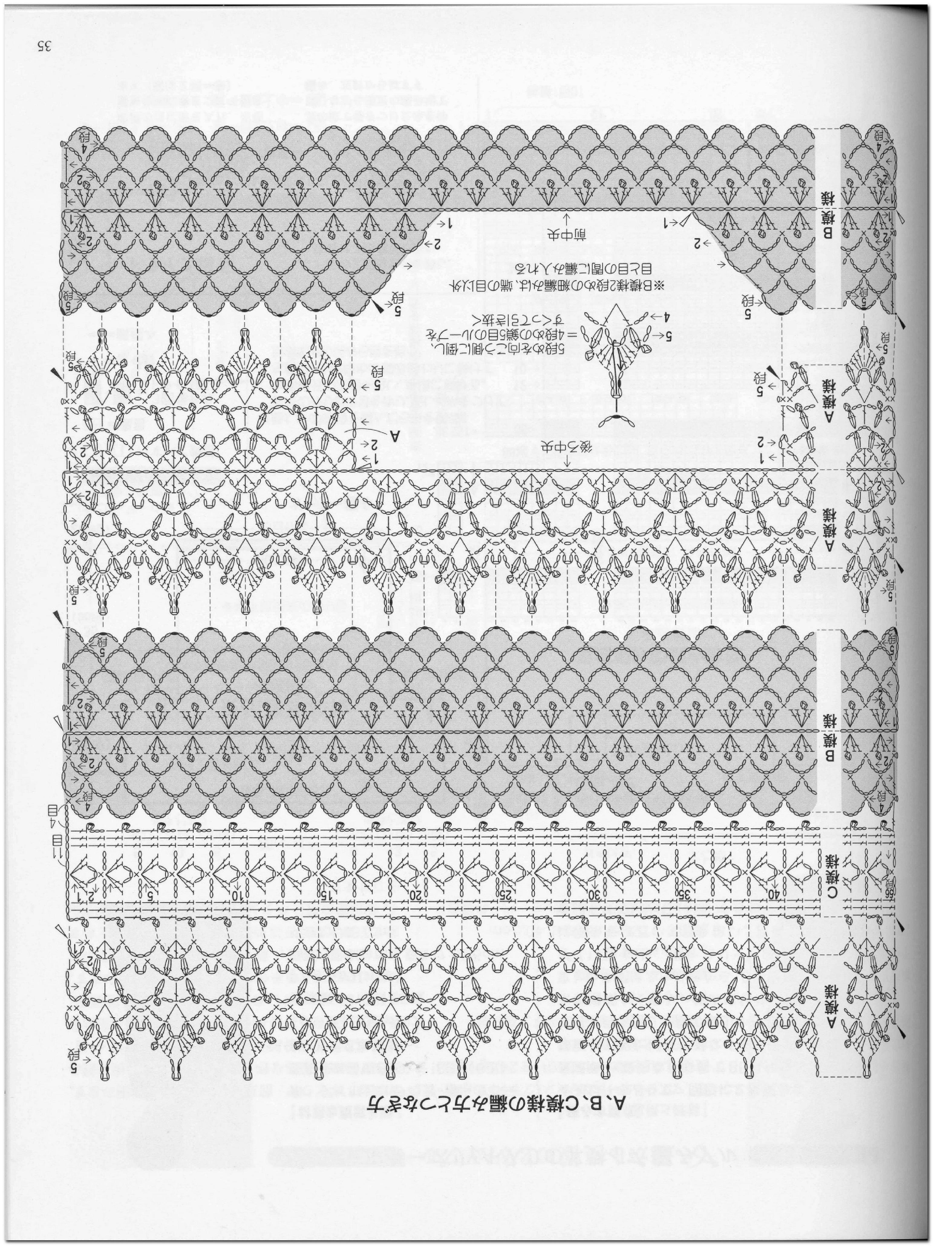 Crochet_new_standard_34.jpg