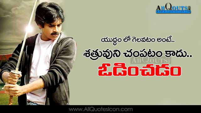 kushi telugu movie dialogues download freegolkes