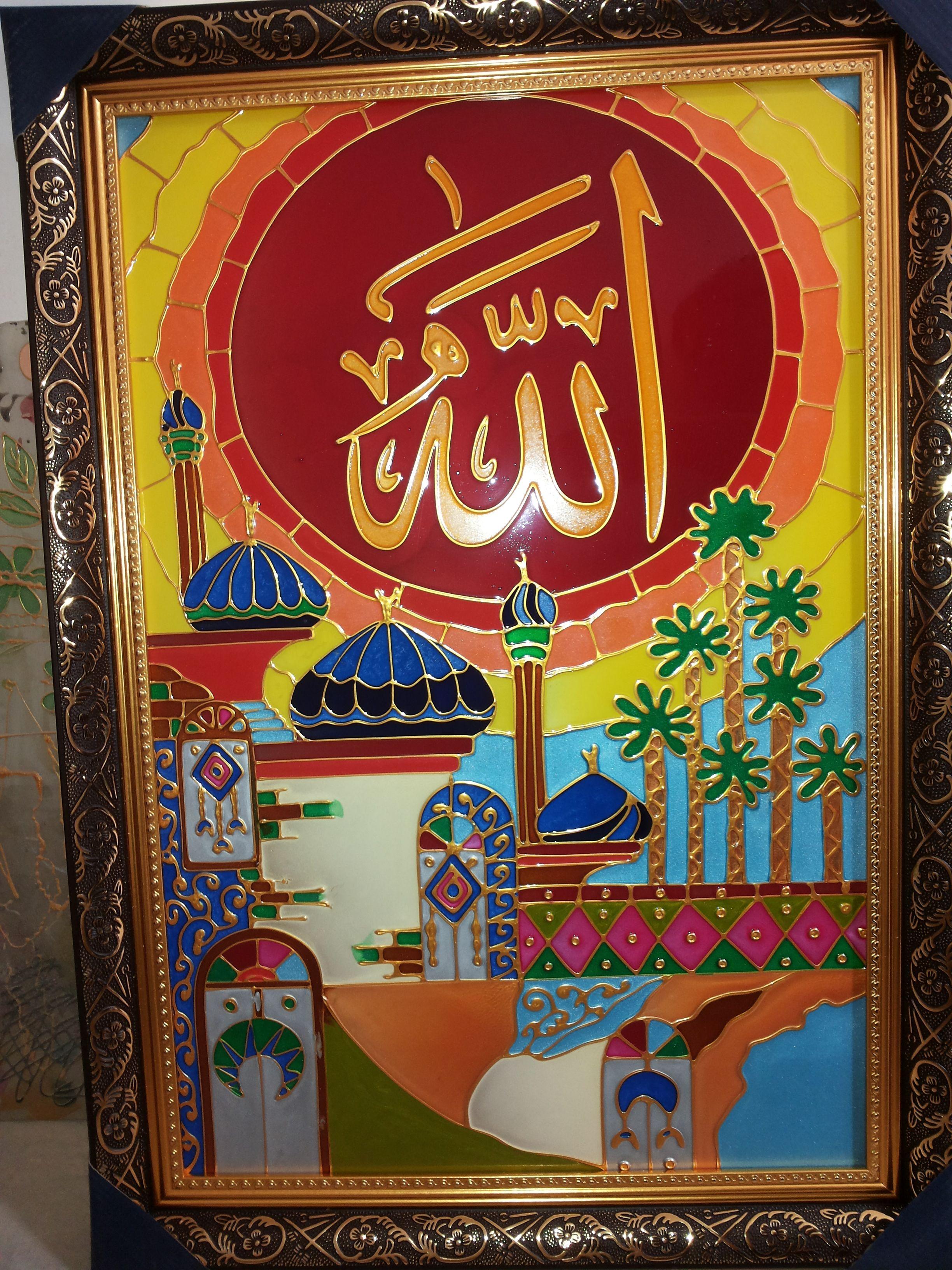 Pin By Patricia Roldan On Glass Art Islamic Art Art Iranian Art