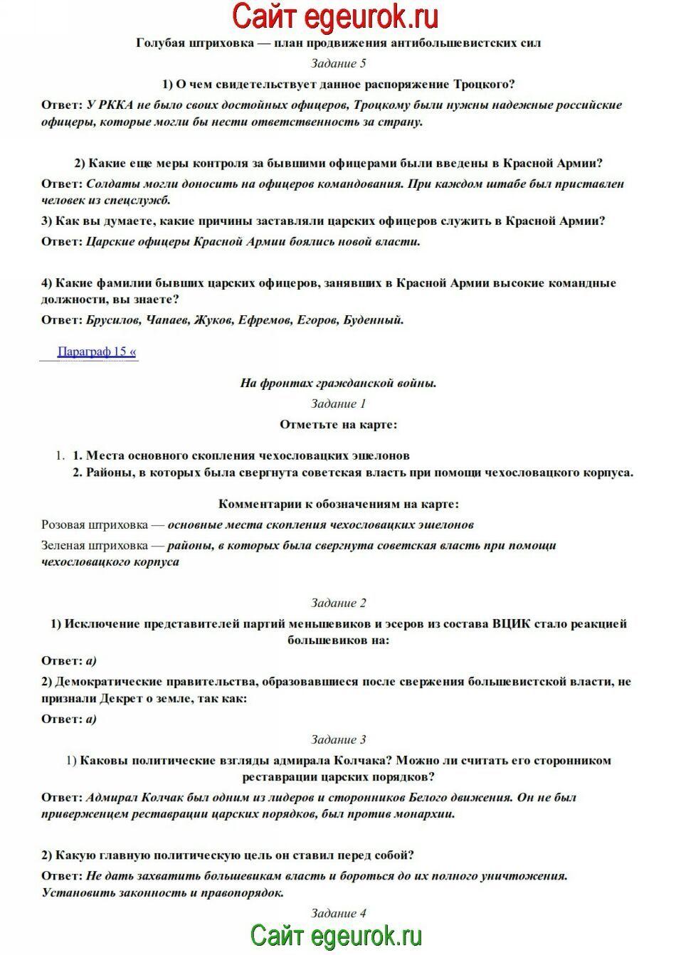 Гаврусейко проверочные работы по неорганической химии 8 класс гдз