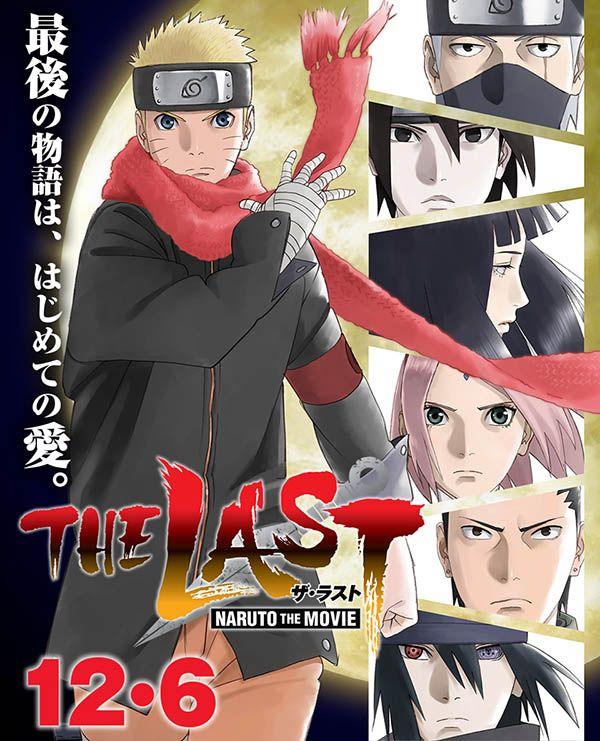 Kết quả hình ảnh cho The Last: Naruto the Movie poster