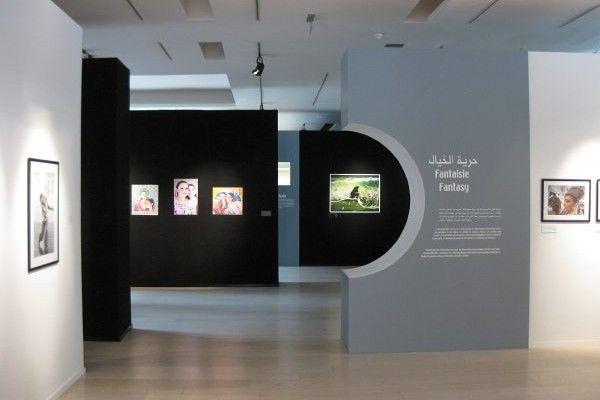 Exposition « reflets d afrique mama musée d art moderne et