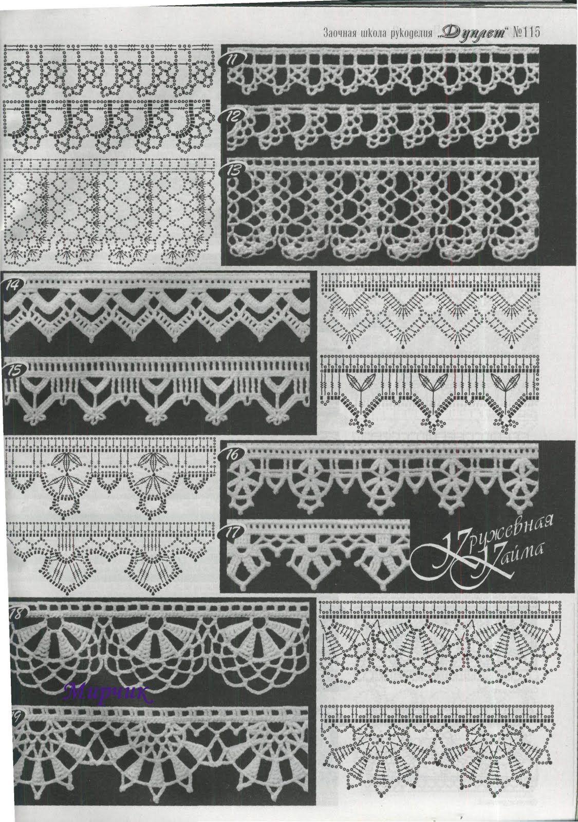 Häkelmuster Borte Häkeln Free Crochet Border Pattern Häkeln