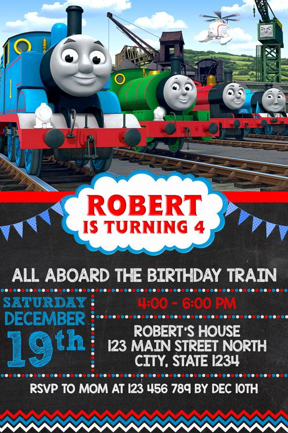Thomas The Train Birthday Invitations By Bolodewepixels