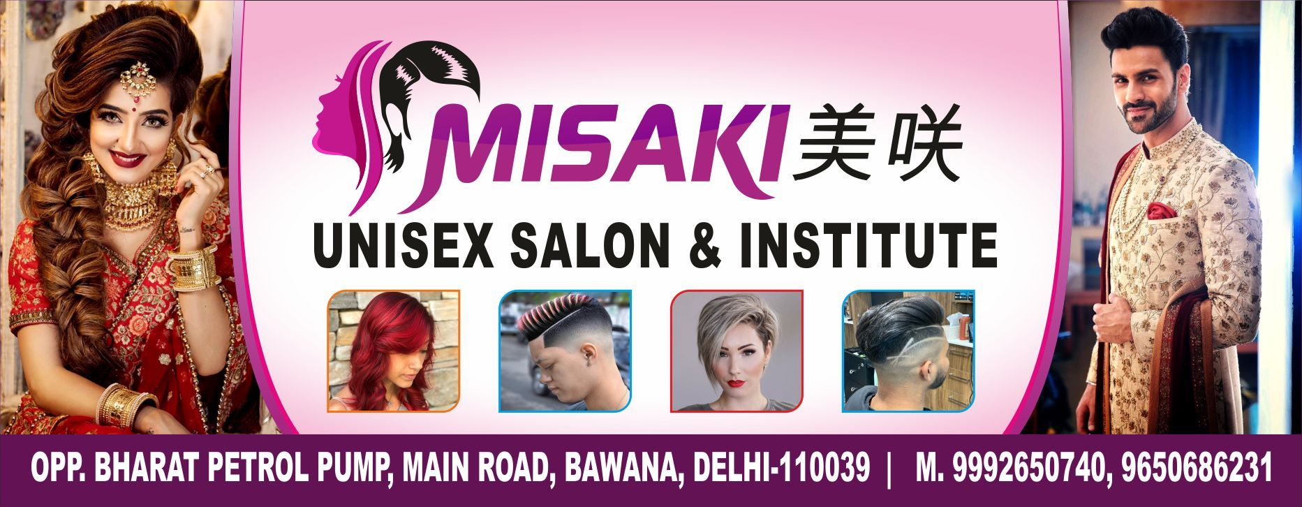 Unisex Salon Banner Design In 2020 Flex Banner Design Banner Design Beauty Saloon
