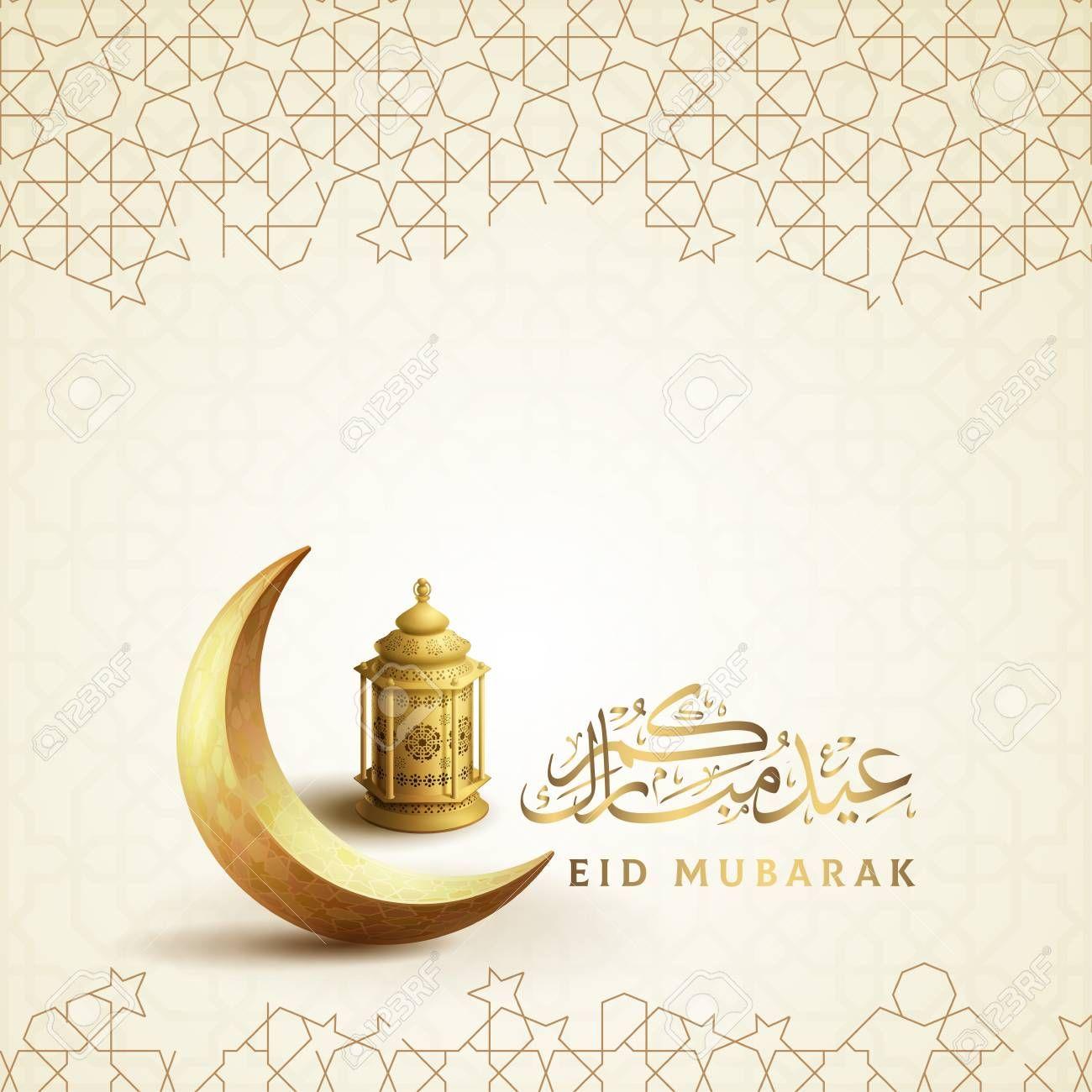 Eid Mubarak Islamic Greeting Crescent Symbol And Arabic Lantern Vector Illustration Ad Greeting Crescent Islamic Eid Mubarak Idul Fitri Desain