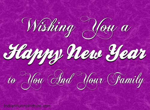 new year wishes for friends and family wishing you a very happy new year to you and your family greetings