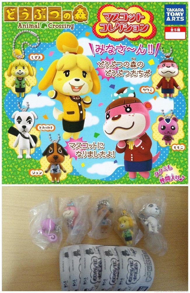 Animal Crossing Mascot Collection Isabelle Figure Keychain