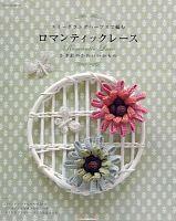 Asahi Original - Romantic Lace #crochet #book