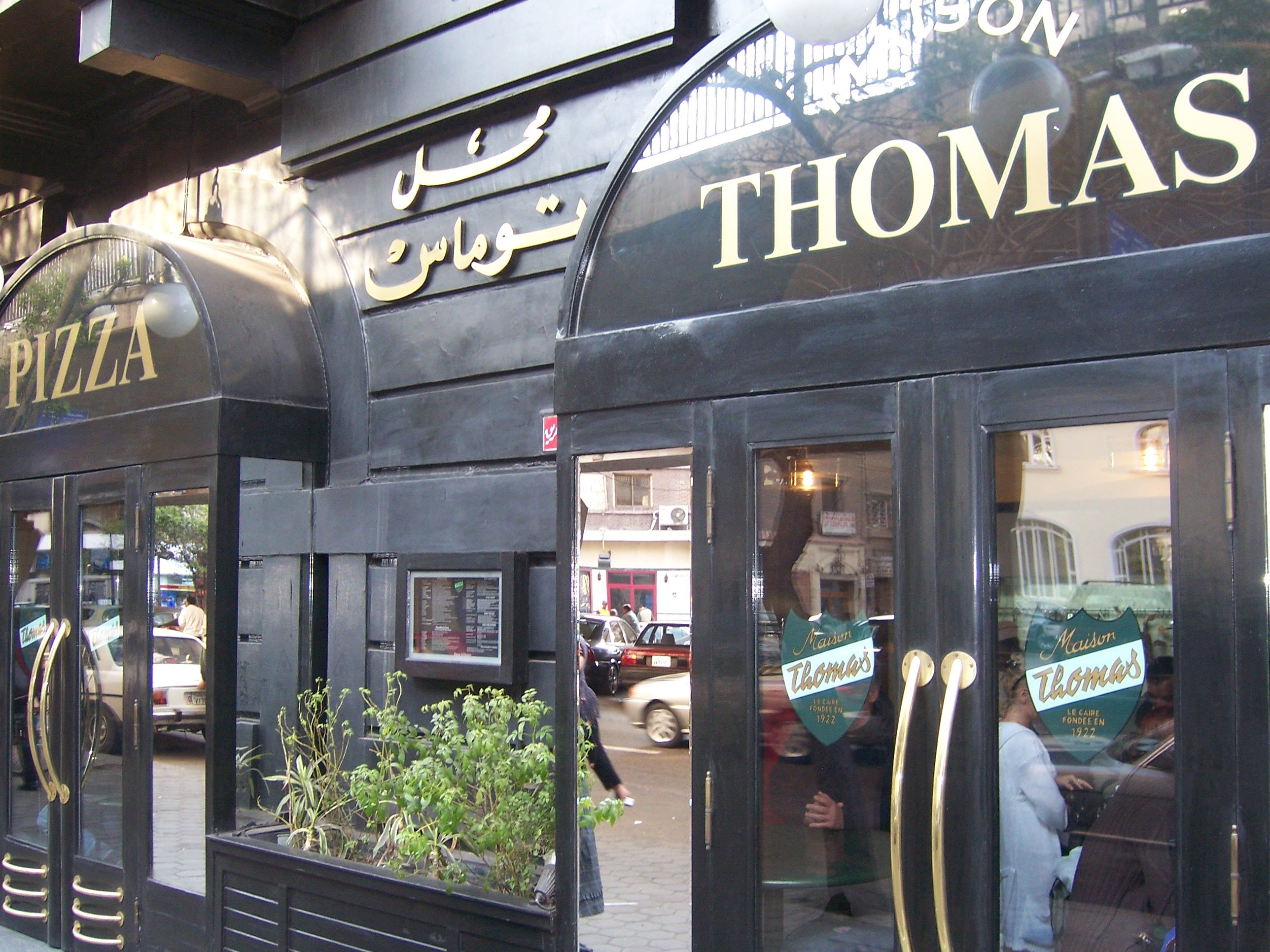 maison thomas in zamalek cairo egypt one of the few cairene restaurants to serve pork. Black Bedroom Furniture Sets. Home Design Ideas