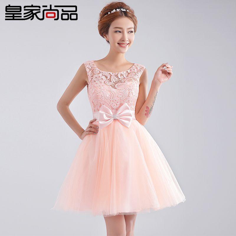 vestidos coreanos de fiesta boda - Buscar con Google | vestidos ...