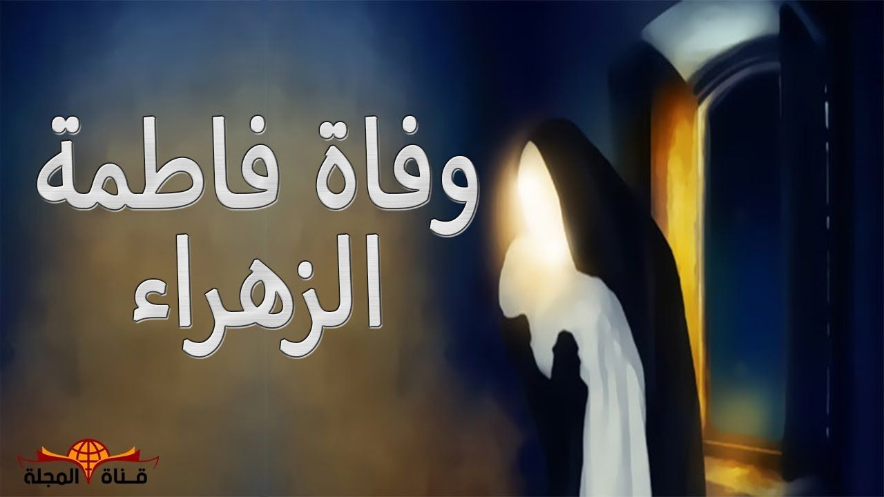 Desertrose ليس بالقوم الفاروق عمر بن الخطاب رضي الله عنه وأرضاه Words Quotes Arabic Quotes