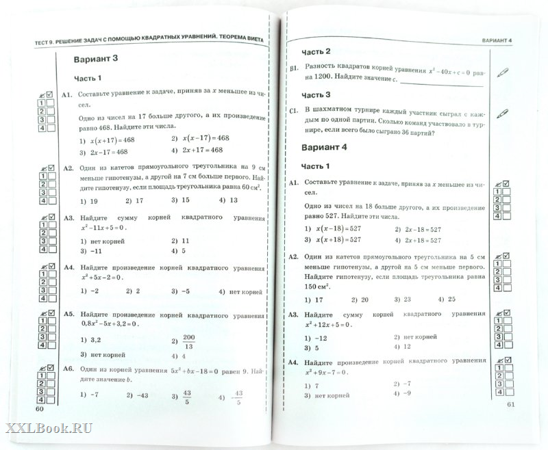 Тематическое планирование 5 класс дорофеев г.в