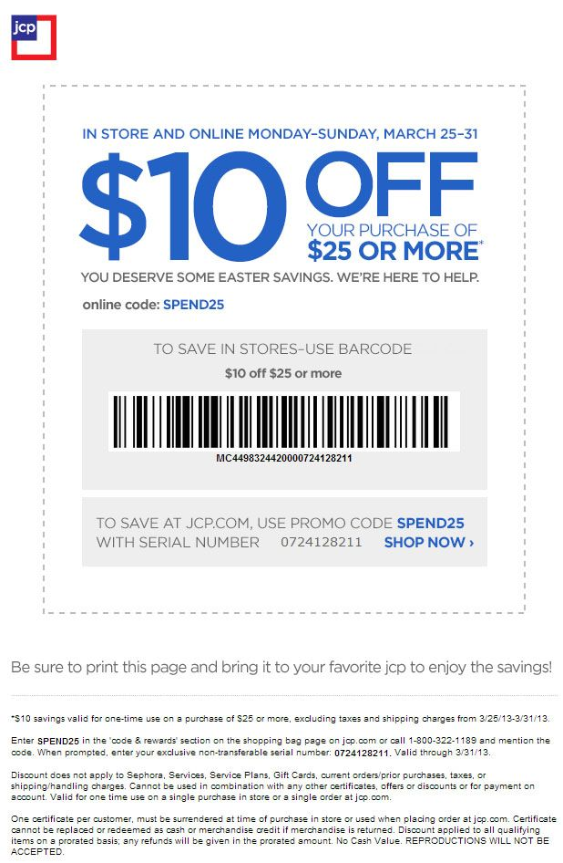 It's just an image of Zany Jcpenney Printable $10 Coupon