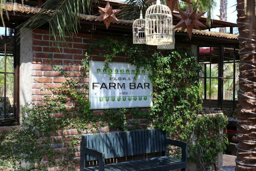 Flora Farms Flora farms, Wedding website