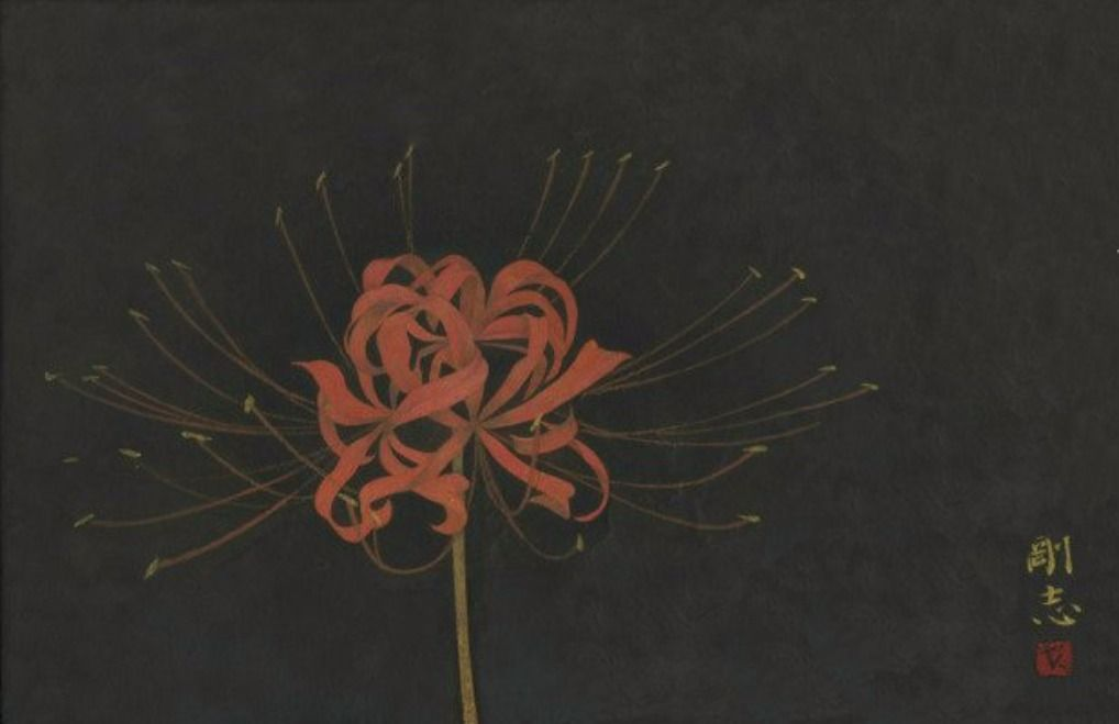 'Red spider Lilly Tokyo ghoul ' Sticker by Nienkestr ...