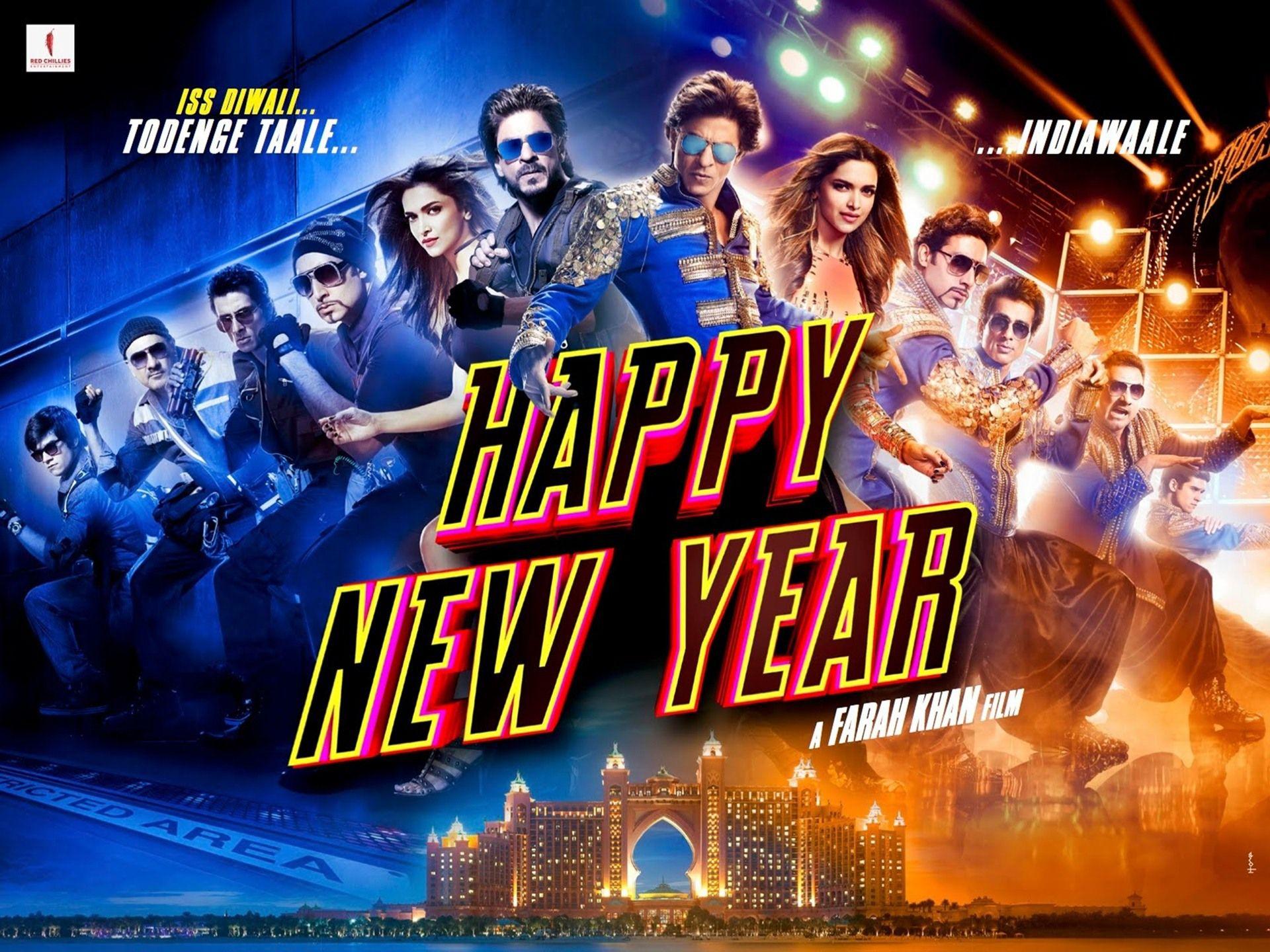 Jappy Deine Happy new year film