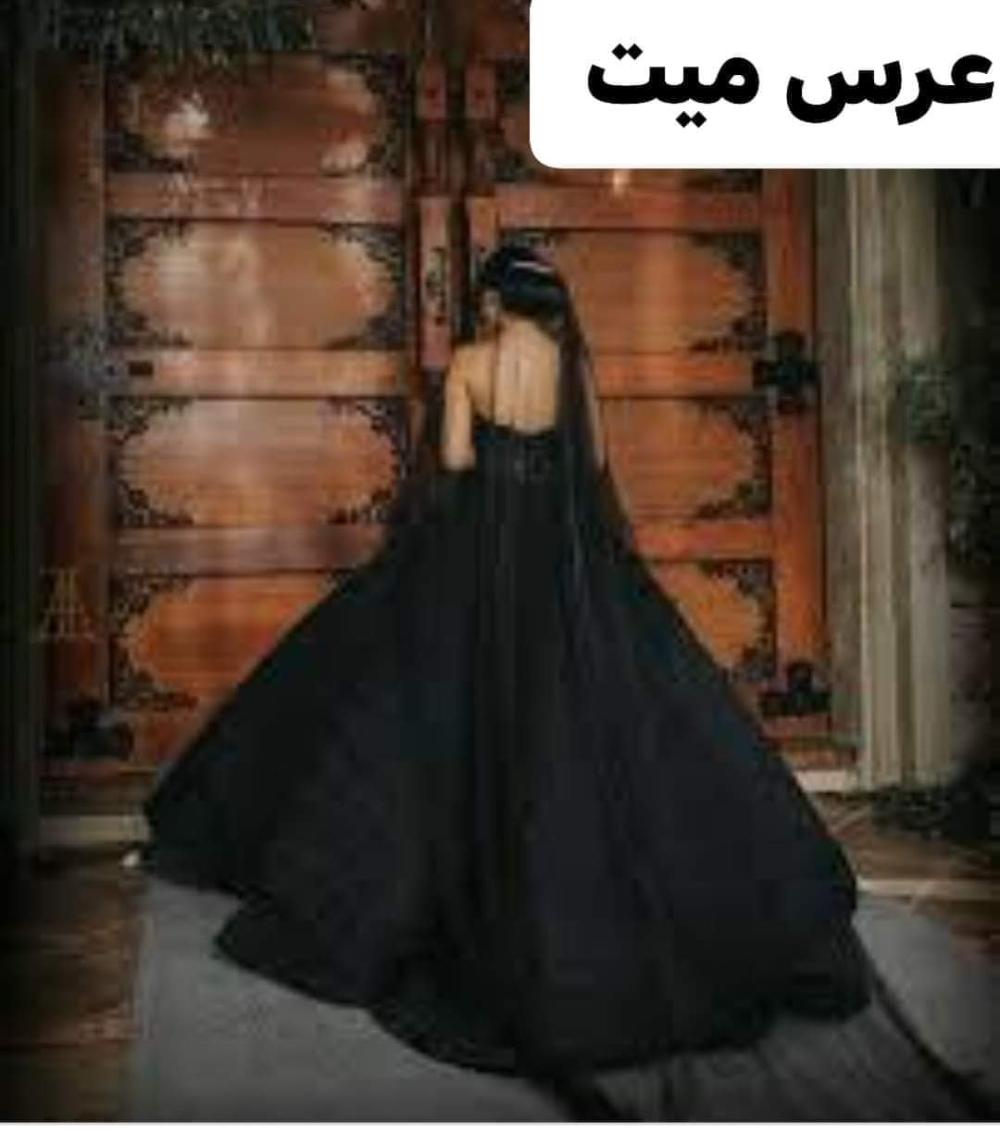 رواية عرس ميت Halter Formal Dress Formal Dresses Fashion