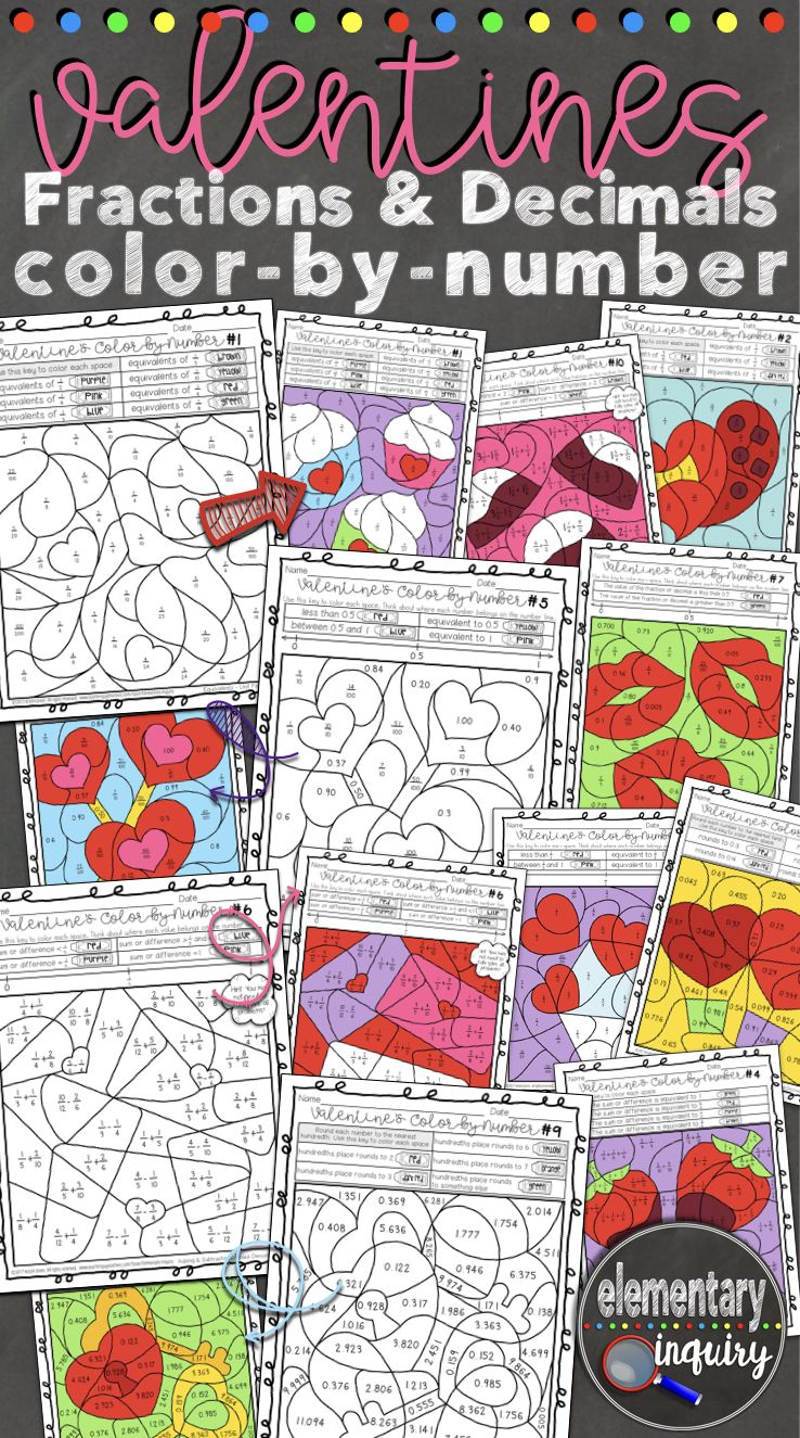 Valentine\'s Day Fractions and Decimals Color by Number Activity ...