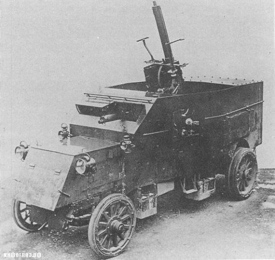 Pierce Arrow Armoured Lorry With Images Armored Vehicles Armored Truck Military Vehicles