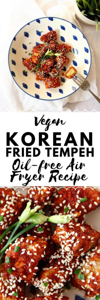 Vegan Korean Fried Tempeh Oil Free Air Fryer
