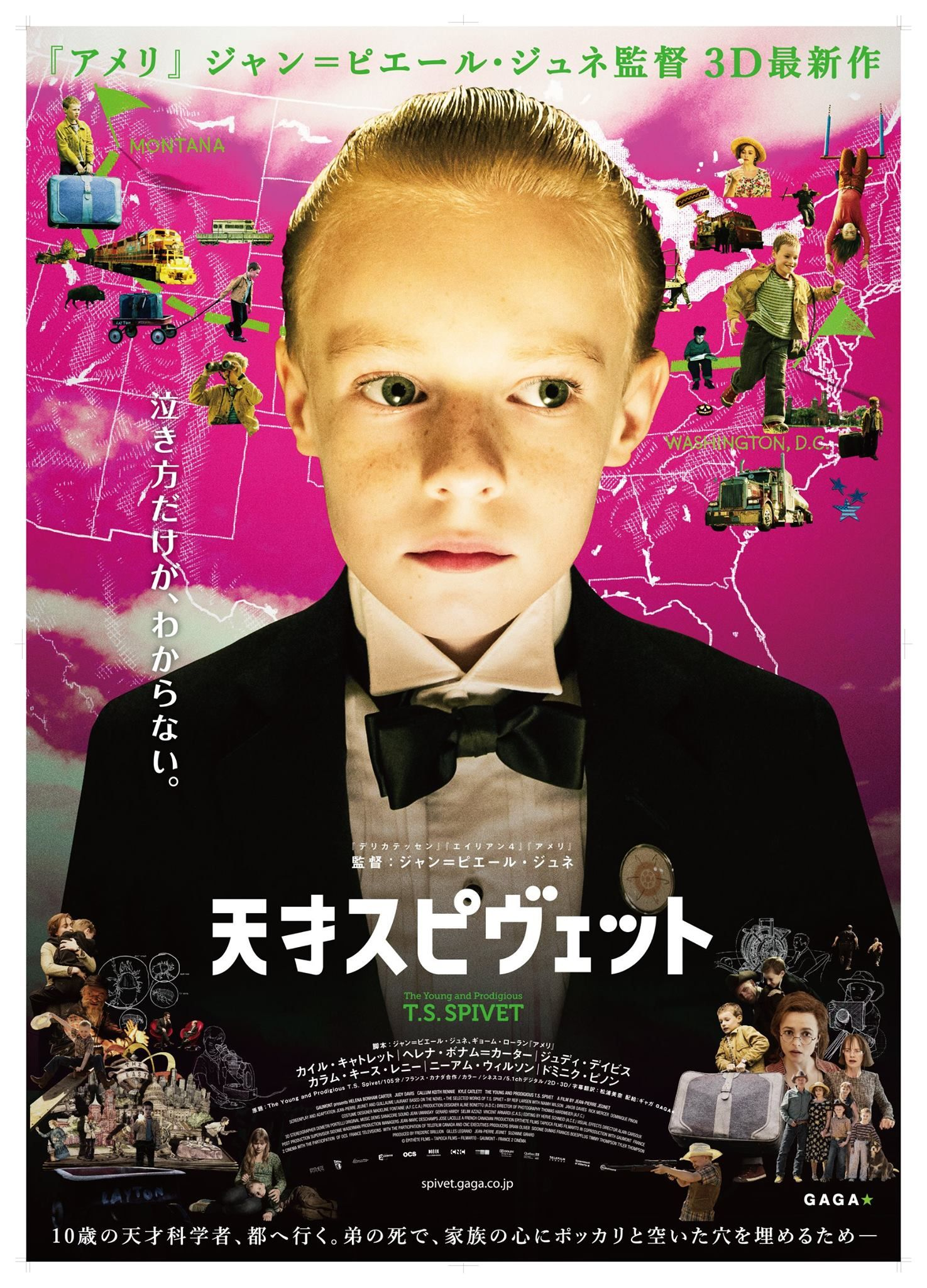 THE YOUNG AND PRODIGIOUS T.S. SPIVET 天才スピヴェット, 映画 ポスター, 映画
