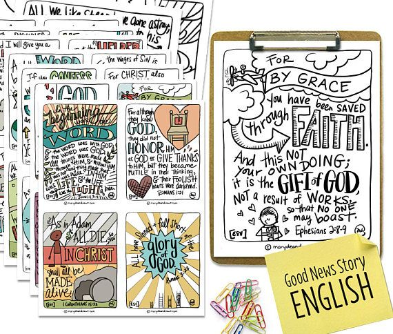 Printable Digital Download Hand Drawn Good News Story Scripture